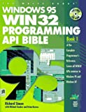 img - for Windows 95 WIN32 Programming API Bible with CDROM (Complete programmer's reference) book / textbook / text book