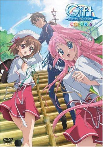 Gift eternal rainbow COLOR.6 [DVD]