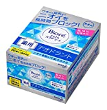 Amazon.co.jpビオレ さらさらパウダーシート デオドラント 無香料 つめかえ用 36枚