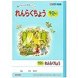 サクラクレパス 学習帳 れんらくちょう10行 N70(10) 10冊