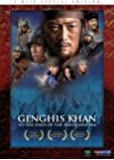 Genghis Khan: To the Ends of the Earth and Sea (Special Edition)