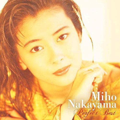NAKAYAMA MIHO PERFECT BEST(2CD)