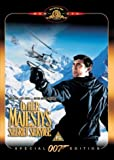 On Her Majesty's Secret Service (Special Edition) [DVD] [1969]