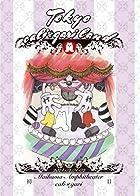東京カリ≠ガリランド初日2014.02.01良心盤[DVD]