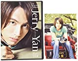 """F4 Real Film Collection""""Jelly Yan"""" ジェリー・イェ...[DVD]"""