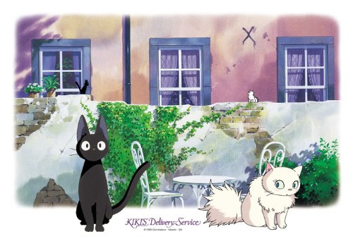 Kiki's Delivery Service 300 pieces Jigsaw puzzle