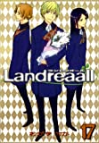 Landreaall: 17 (ZERO-SUMコミックス)