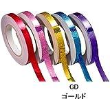 ササキ(SASAKI) カラーミラクルテープ(ホログラム加工)HT-3