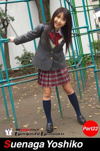 末永佳子の画像 p1_10