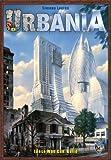 アーバニア:都市再開発