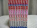 小林が可愛すぎてツライっ!! コミック 1-8巻セット (少コミフラワーコミックス)