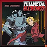 Fullmetal Alchemist: 2006 Wall Calendar