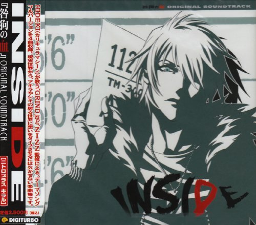 INSIDE~咎狗の血 Original Soundtrack~