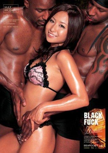 BLACK FUCK Marin.