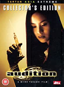 Audition (Collector's Edition) [DVD] [2001]