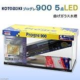 寿工芸 コトブキ プログレ900 5点 LED