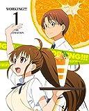 WORKING!!! 1 (完全生産限定版) [Blu-ray]