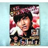 東方神起 チャンミン(マックス) コレクションフォト 写真集 1010