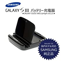 http://astore.amazon.co.jp/galaxy-s3-22/detail/B00A7N5G54