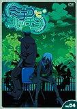 ミチコとハッチン Vol.4 [DVD]
