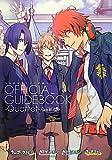 うたの☆プリンスさまっ♪ OFFICIAL GUIDEBOOK ~Quartet~