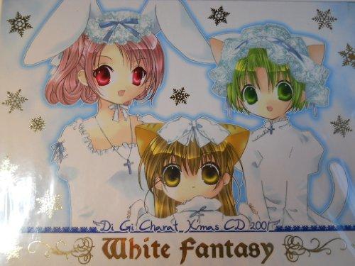 デ・ジ・キャラット クリスマスCD2001 White Fantasy