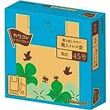 カウネット 取り出しやすい箱入りレジ袋 45号 乳白 4箱