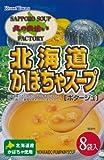 北海大和 北海道かぼちゃスープ 132g(16.5g×8袋)
