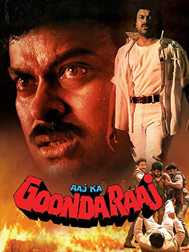 Aaj Ka Goonda Raaj on Amazon Prime Video UK
