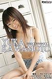 img - for kawamotoyukadejitarusyasinsyuu (Japanese Edition) book / textbook / text book