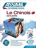 echange, troc Philippe Kantor - Le Chinois sans peine, (Livre + CD Audio)