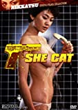 She Cat [DVD] [Region 1] [US Import] [NTSC]