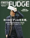 men's FUDGE 2016年12月号 雑誌 (メンズファッジ)