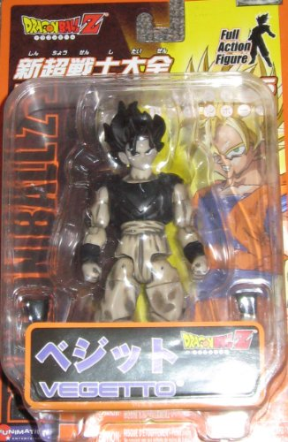 Picture of Jakks Pacific Dragon Ball Z Action Figure: Bandai Series 5 Vegetto (B003T90O7I) (Dragon Ball Action Figures)