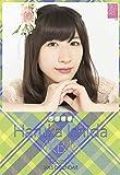 クリアファイル付 (卓上)AKB48 石田晴香 カレンダー 2015年