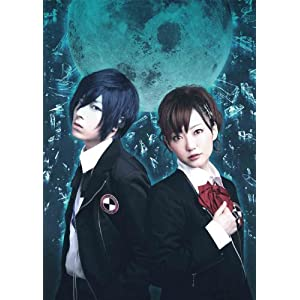 PERSONA3 the Weird Masquerade ~青の覚醒~ [DVD]