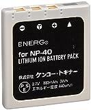 ENERG デジタルカメラ用バッテリー FUJIFILM NP-40対応 F-#1011