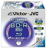 ビクター 映像用ブルーレイディスク 1回録画用 片面2層 50GB 4倍速 保護コート(ハードコート)ワイドホワイトプリンタブル 10枚 BV-R260NW10