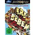 Erdbeben (Jahr100Film)