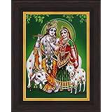 Avercart Lord Krishna / Shri Krishna With Radha / Symbol Of Divine Love / Sri Radha-Krishna Poster 5x7 Inch With...