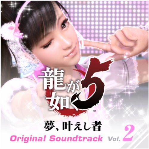 KONNANじゃないっ! 〜feat.T-SET〜