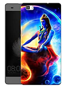 """Humor Gang Shiva The Almighty God Printed Designer Mobile Back Cover For """"Huawei P8"""" (3D, Matte Finish, Premium Quality, Protective Snap On Slim Hard Phone Case, Multi Color)"""