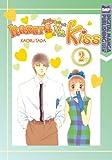 Kaoru Tada Itazura Na Kiss Volume 2