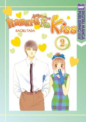 イタズラなKiss コミック2巻 (英語版)