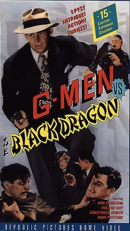 G-Men Vs Black Dragon [VHS]