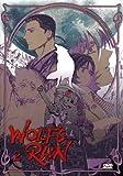 Wolf's Rain, Vol. 02