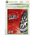 PGR 4 -プロジェクト ゴッサム レーシング 4- Xbox 360 プラチナコレクション