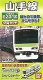 Bトレインショーティー JR東日本E231系 山手線 2両セット