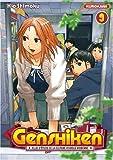 echange, troc Kio Shimoku - Genshiken - Tome 9