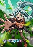 宇宙をかける少女 Volume 3 [DVD]
